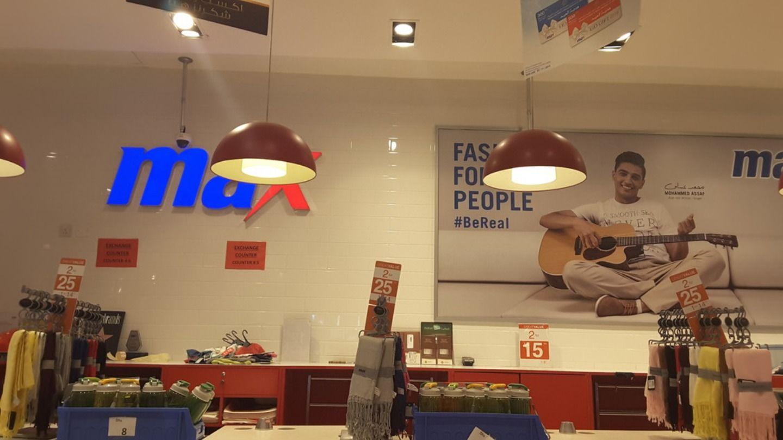 HiDubai-business-max-shopping-apparel-umm-hurair-1-dubai-2