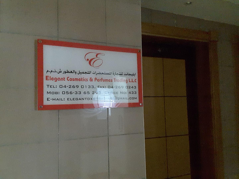 HiDubai-business-elegant-cosmetics-and-perfumes-trading-b2b-services-distributors-wholesalers-al-qusais-industrial-2-dubai-2