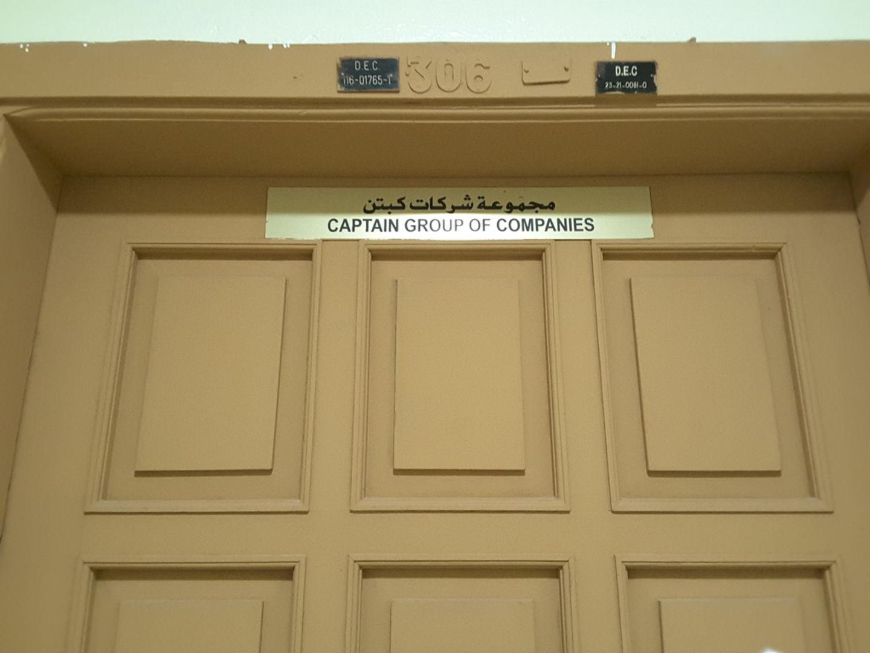 HiDubai-business-captain-group-of-companies-b2b-services-holding-companies-al-rigga-dubai
