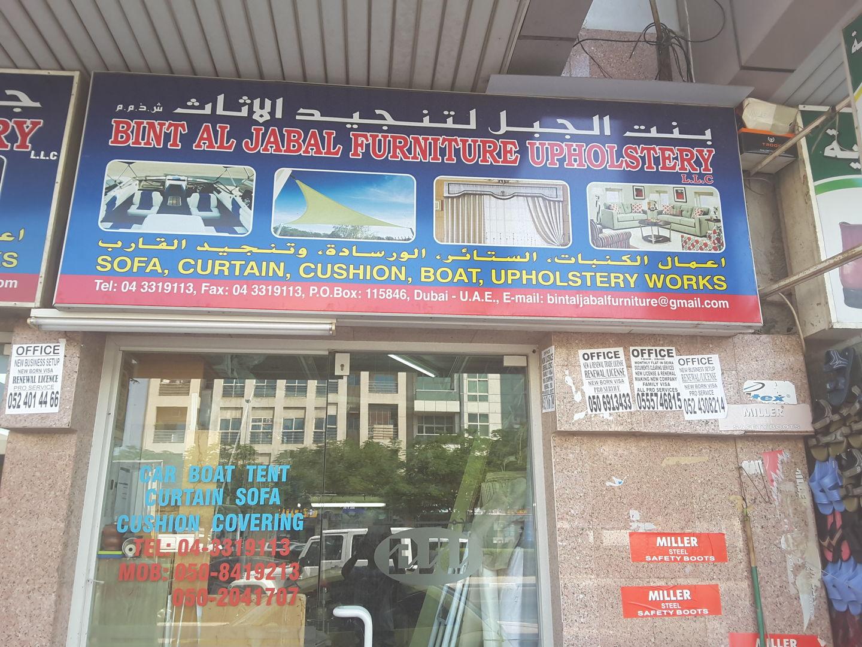 HiDubai-business-bint-al-jabal-furniture-upholstery-home-furniture-decor-al-satwa-dubai-2