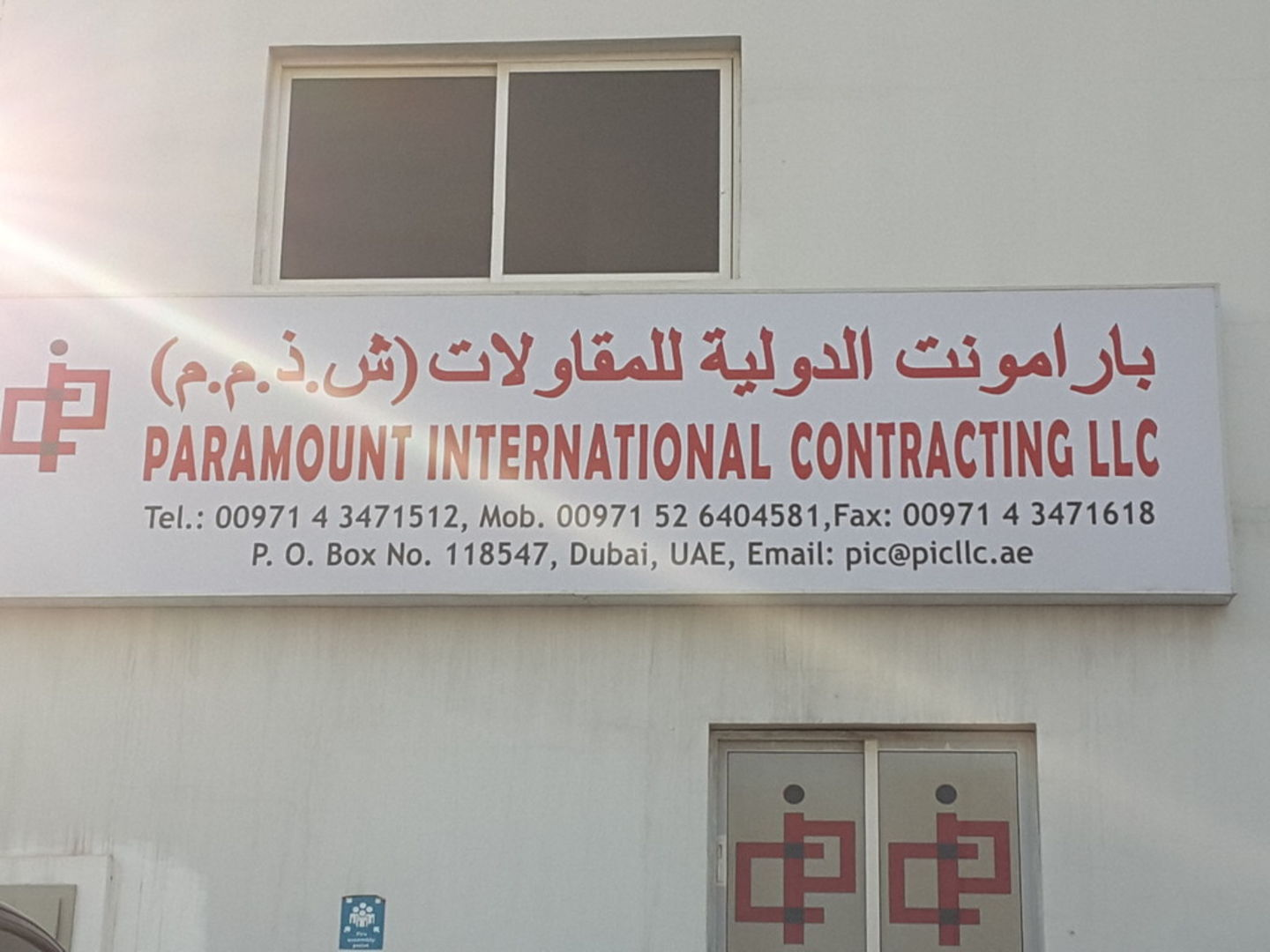 HiDubai-business-paramount-international-contracting-home-furniture-decor-al-quoz-industrial-4-dubai-2