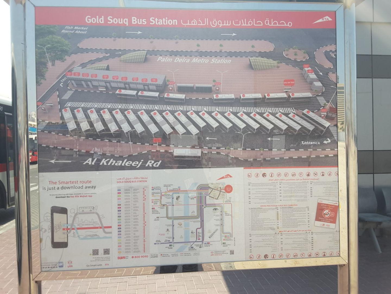 HiDubai-business-gold-souq-bus-station-transport-vehicle-services-public-transport-corniche-deira-dubai-2