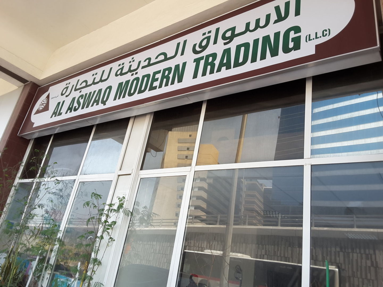 HiDubai-business-al-aswaq-modern-trading-construction-heavy-industries-construction-renovation-al-jafiliya-dubai-2