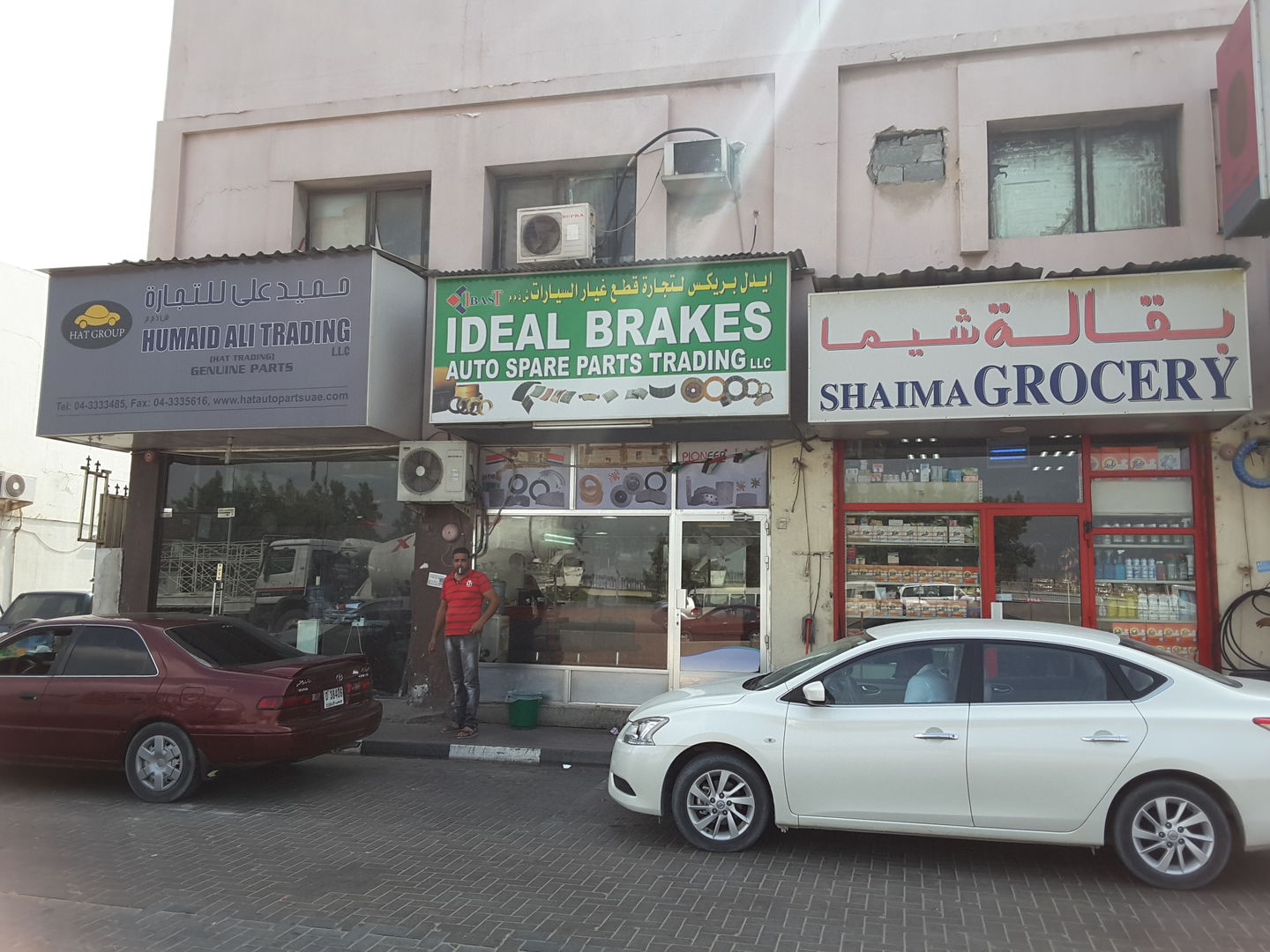 HiDubai-business-ideal-brakes-auto-spare-parts-trading-transport-vehicle-services-auto-spare-parts-accessories-ras-al-khor-industrial-1-dubai-2