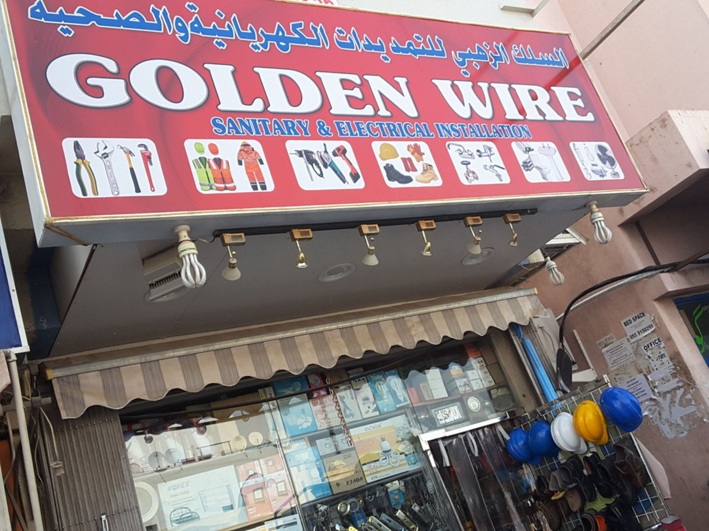 HiDubai-business-golden-wire-sanitary-electrical-installation-construction-heavy-industries-construction-renovation-hor-al-anz-dubai-2