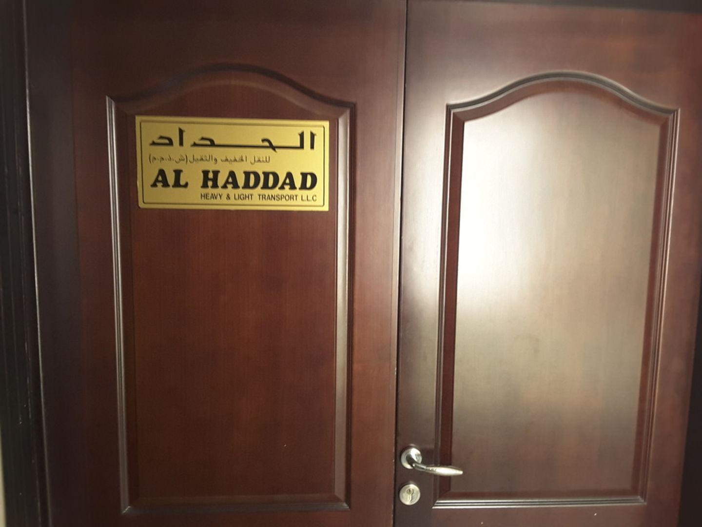 Walif-business-al-haddad-heavy-light-transport