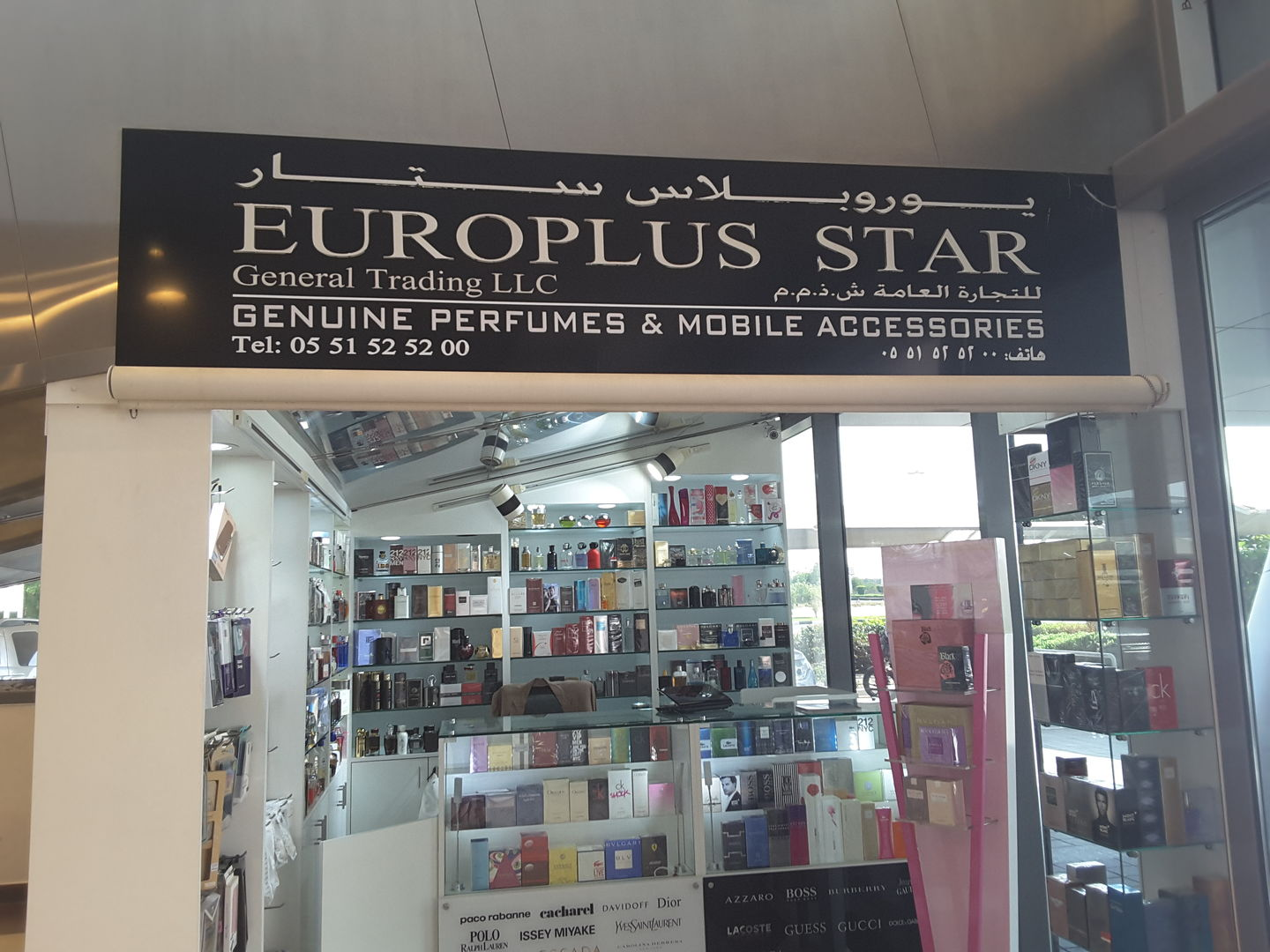 HiDubai-business-europlus-star-general-trading-shopping-beauty-cosmetics-stores-green-community-dubai-investment-park-1-dubai-2