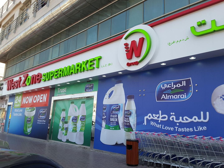 HiDubai-business-westzone-supermarket-shopping-supermarkets-hypermarkets-grocery-stores-umm-hurair-1-dubai-2