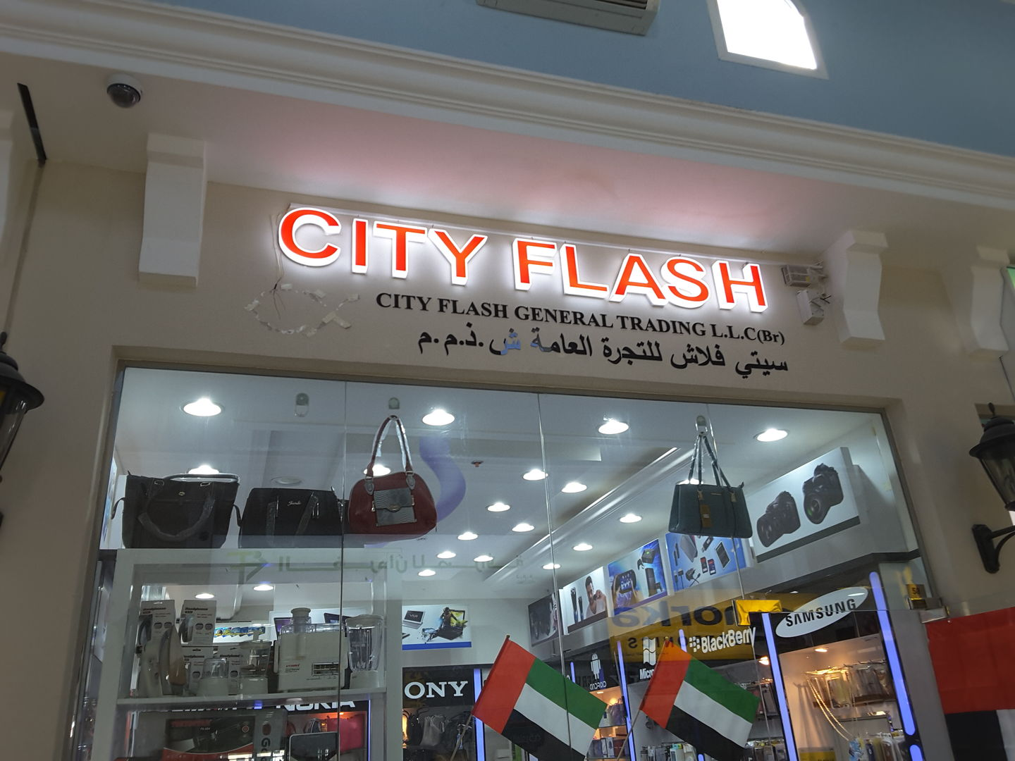 HiDubai-business-city-flash-general-trading-shopping-fashion-accessories-al-quoz-4-dubai