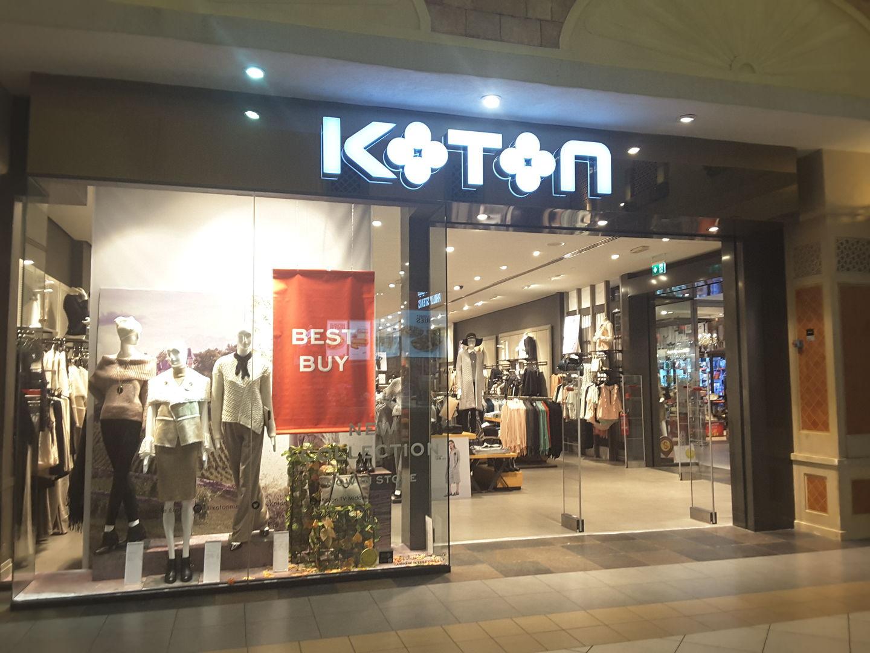 HiDubai-business-koton-shopping-apparel-ibn-batuta-jebel-ali-1-dubai-2