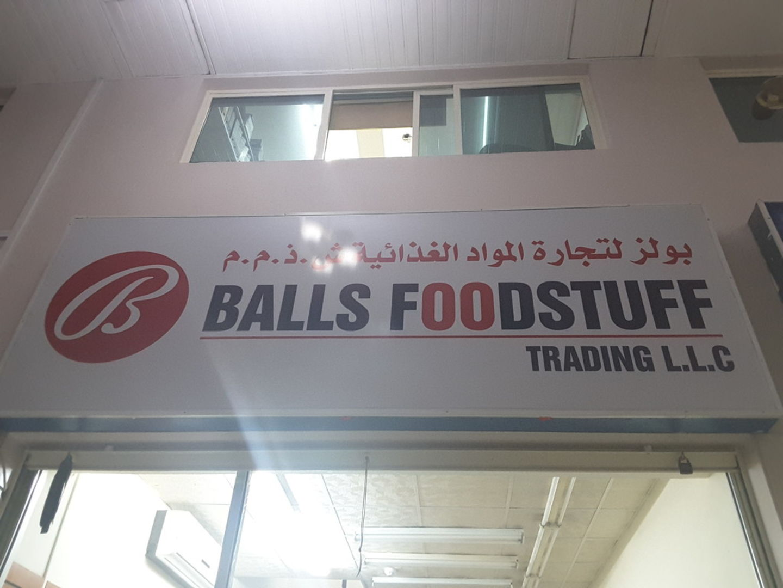 HiDubai-business-balls-foodstuff-trading-b2b-services-food-stuff-trading-al-fahidi-al-souq-al-kabeer-dubai