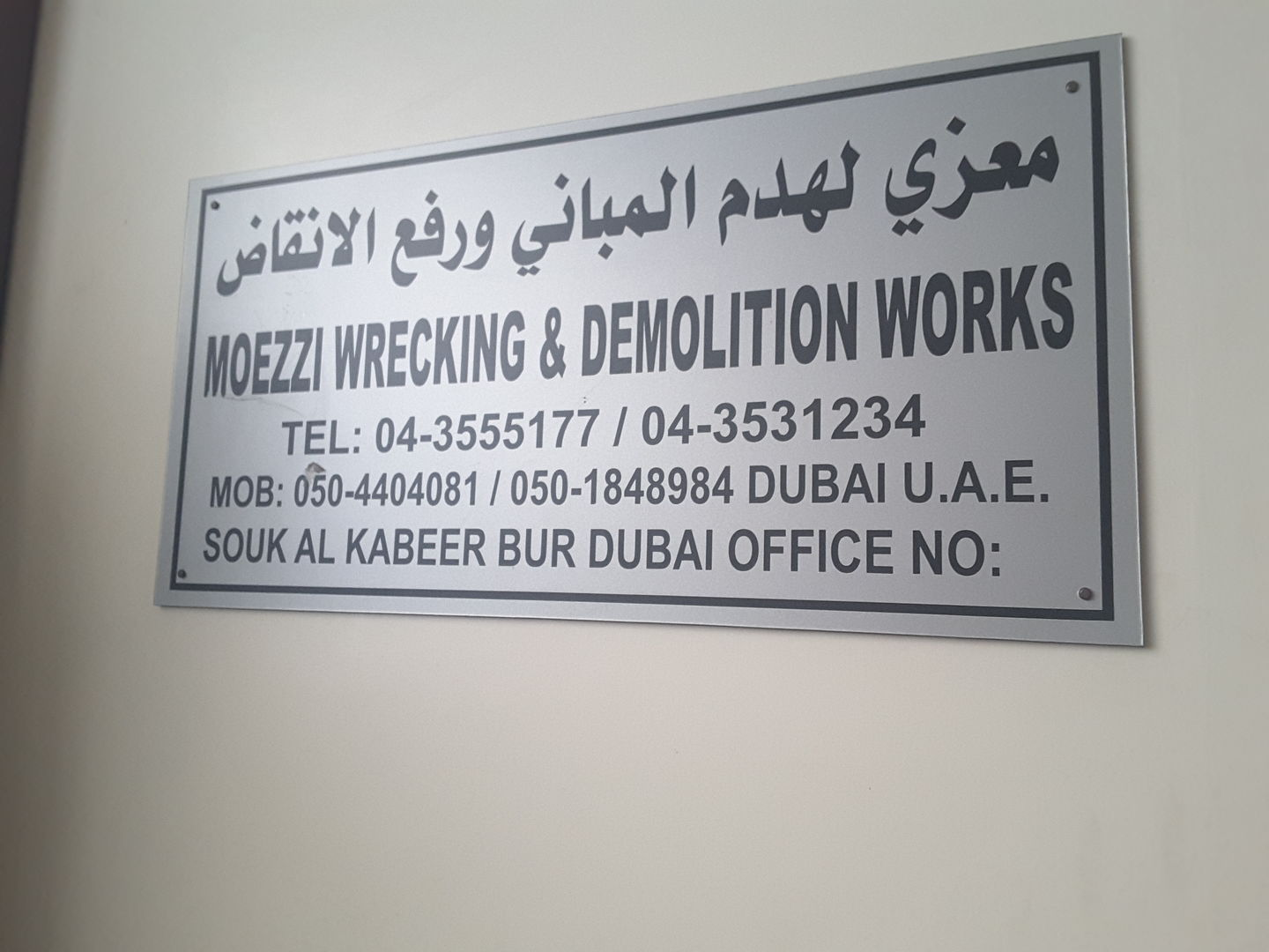 HiDubai-business-moezzi-wrecking-demolition-works-construction-heavy-industries-construction-renovation-al-fahidi-al-souq-al-kabeer-dubai-2