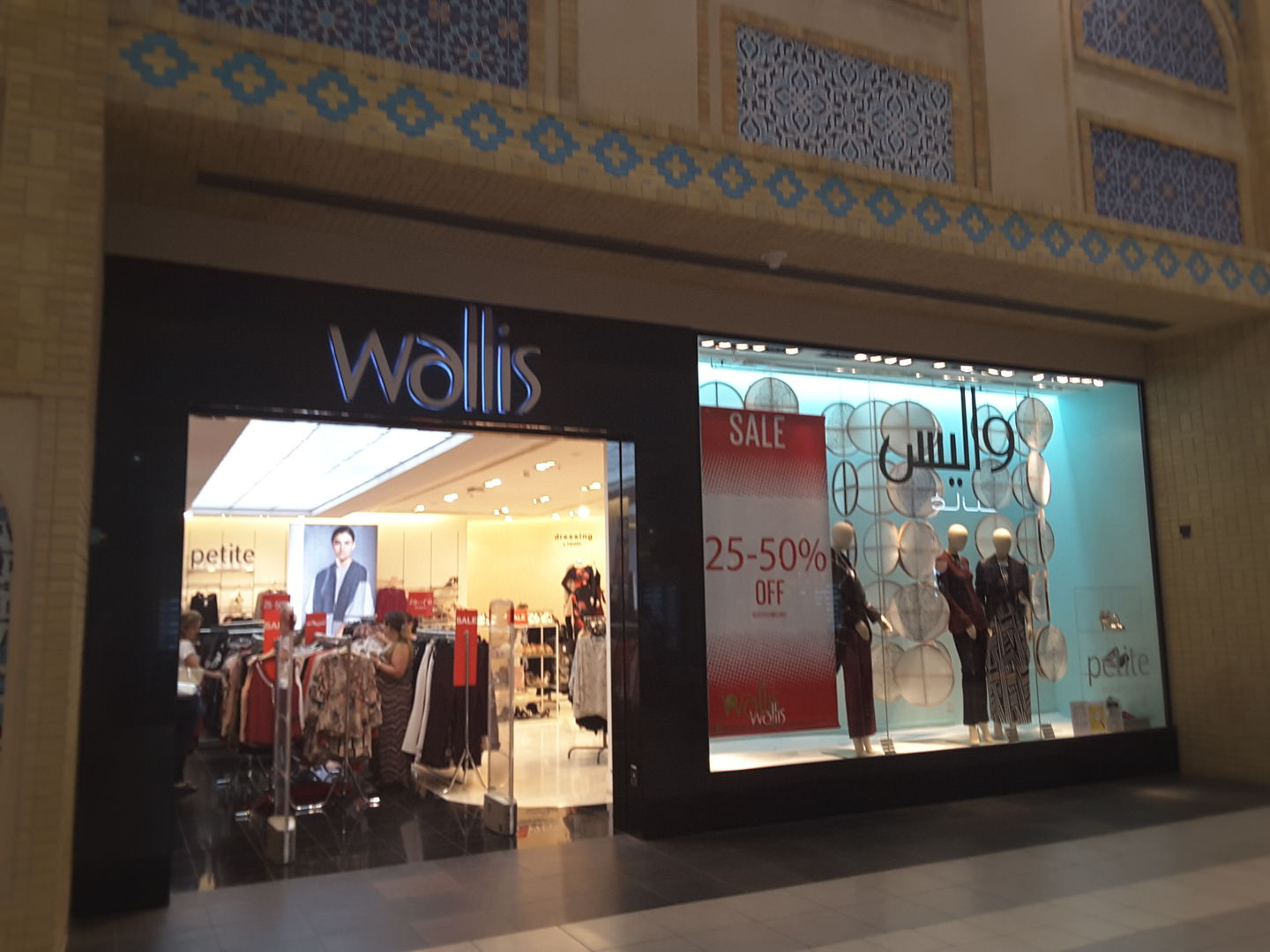 HiDubai-business-wallis-shopping-apparel-ibn-batuta-jebel-ali-1-dubai-2
