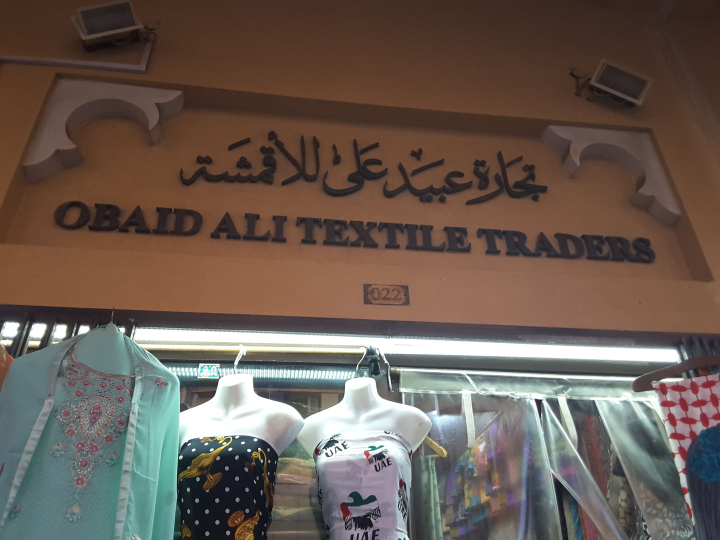 HiDubai-business-obaid-ali-textile-traders-shopping-apparel-naif-dubai-2