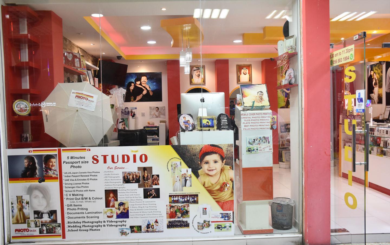 HiDubai-business-photo-park-photography-vocational-services-art-photography-services-al-qusais-1-dubai-2
