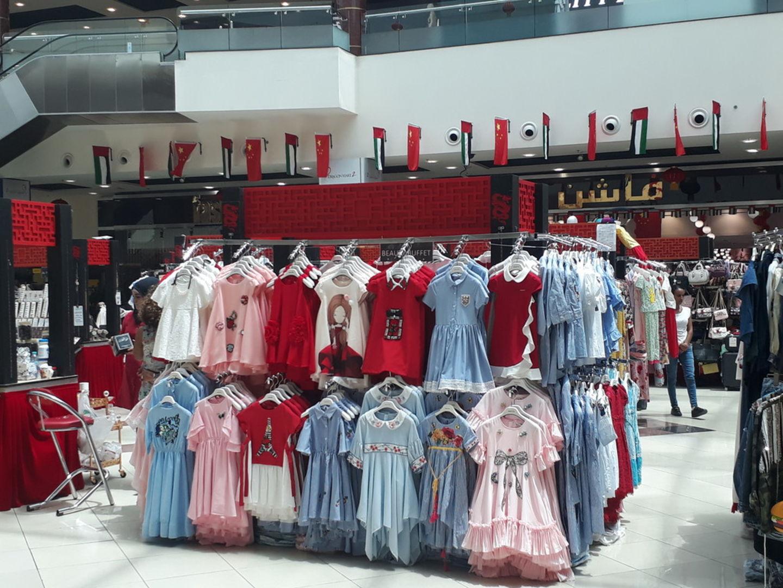 HiDubai-business-beauty-buffet-shopping-apparel-international-city-warsan-1-dubai-2