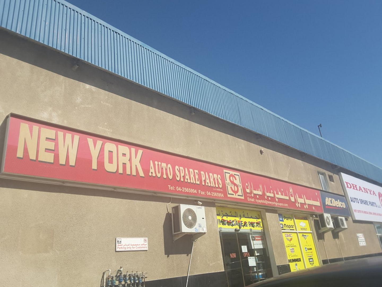 HiDubai-business-new-york-auto-spare-parts-transport-vehicle-services-auto-spare-parts-accessories-umm-ramool-dubai-2
