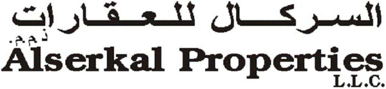 HiDubai-business-alserkal-properties-housing-real-estate-real-estate-agencies-port-saeed-dubai