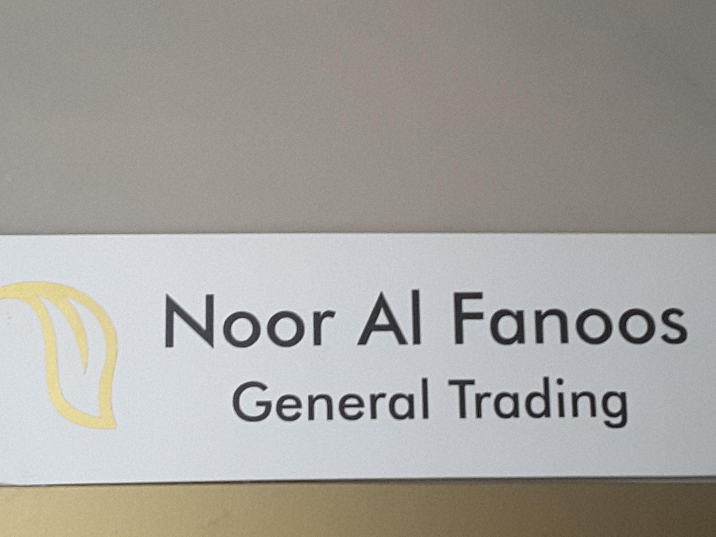 HiDubai-business-noor-al-fanoos-general-construction-heavy-industries-heavy-equipment-machinery-al-buteen-dubai