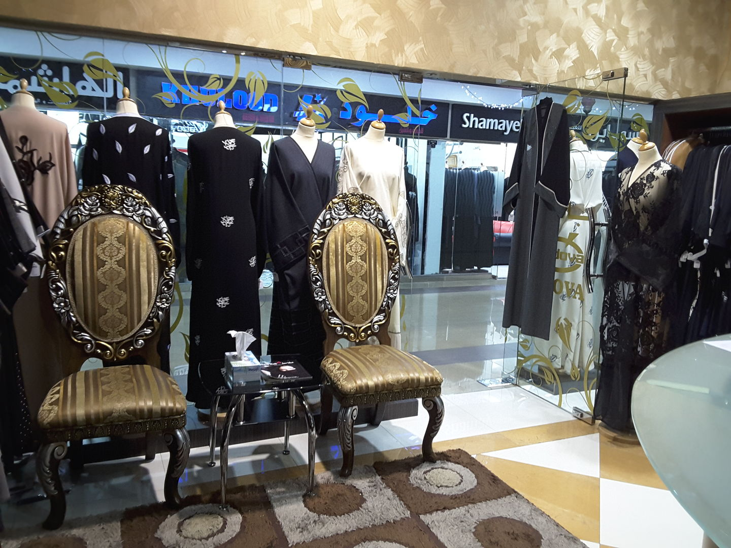 HiDubai-business-padova-for-abaya-and-shaila-shopping-apparel-mirdif-dubai-2