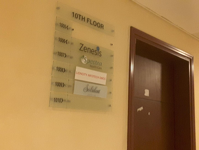 HiDubai-business-spectra-healthcare-b2b-services-pros-jumeirah-lake-towers-al-thanyah-5-dubai-2