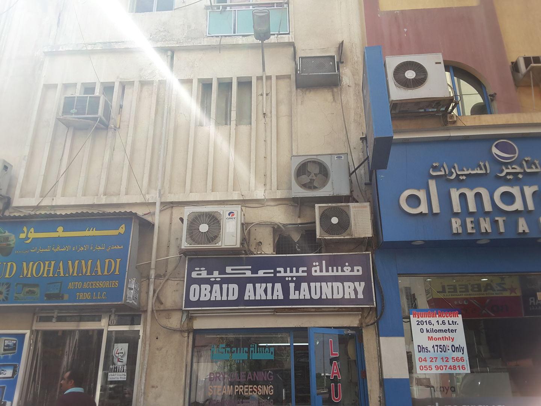 HiDubai-business-obaid-akia-laundry-home-laundry-ayal-nasir-dubai-2
