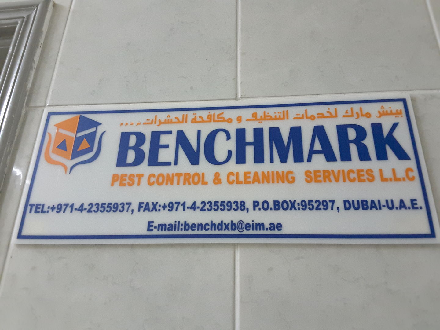 HiDubai-business-benchmark-pest-control-and-cleaning-services-home-pest-control-disinfection-services-al-murar-dubai-2