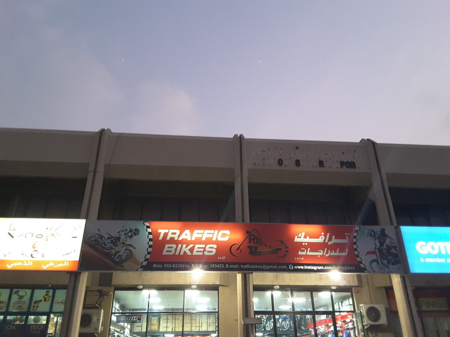 HiDubai-business-traffic-bikes-transport-vehicle-services-motorycle-service-repair-ras-al-khor-industrial-2-dubai-2