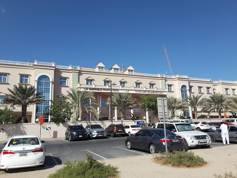 HiDubai-business-the-sheffield-private-school-education-schools-al-nahda-2-dubai-2