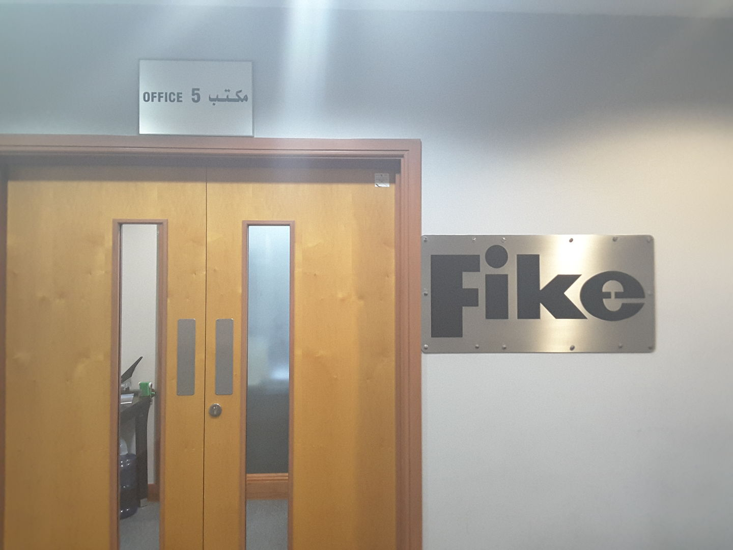 HiDubai-business-fike-corporation-b2b-services-safety-security-sheikh-zayed-road-2-trade-centre-2-dubai-2