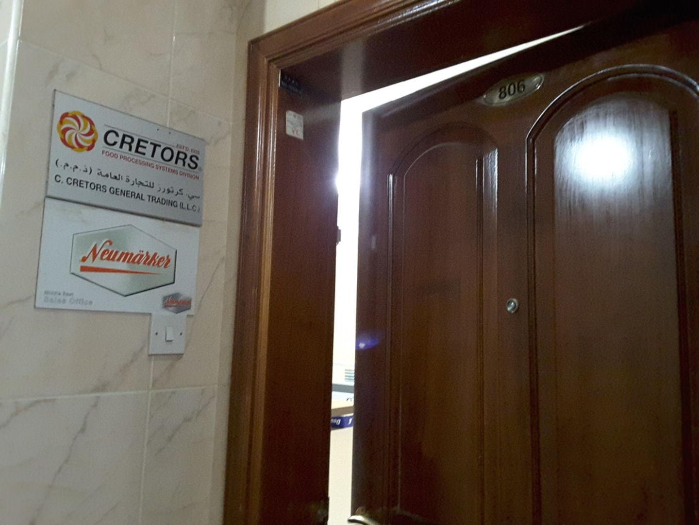 HiDubai-business-neumarkers-food-beverage-catering-services-al-rigga-dubai-2