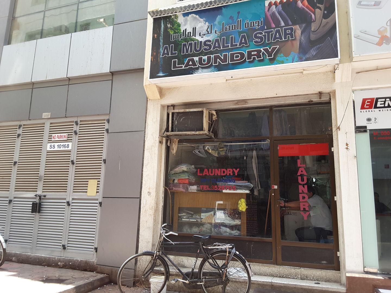 HiDubai-business-al-musalla-star-laundry-home-laundry-meena-bazar-al-souq-al-kabeer-dubai-2