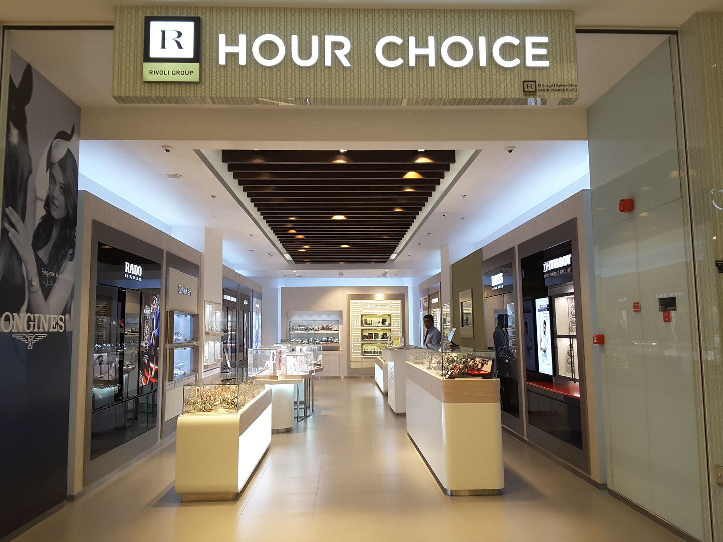 HiDubai-business-hour-choice-shopping-watches-eyewear-mankhool-dubai-2