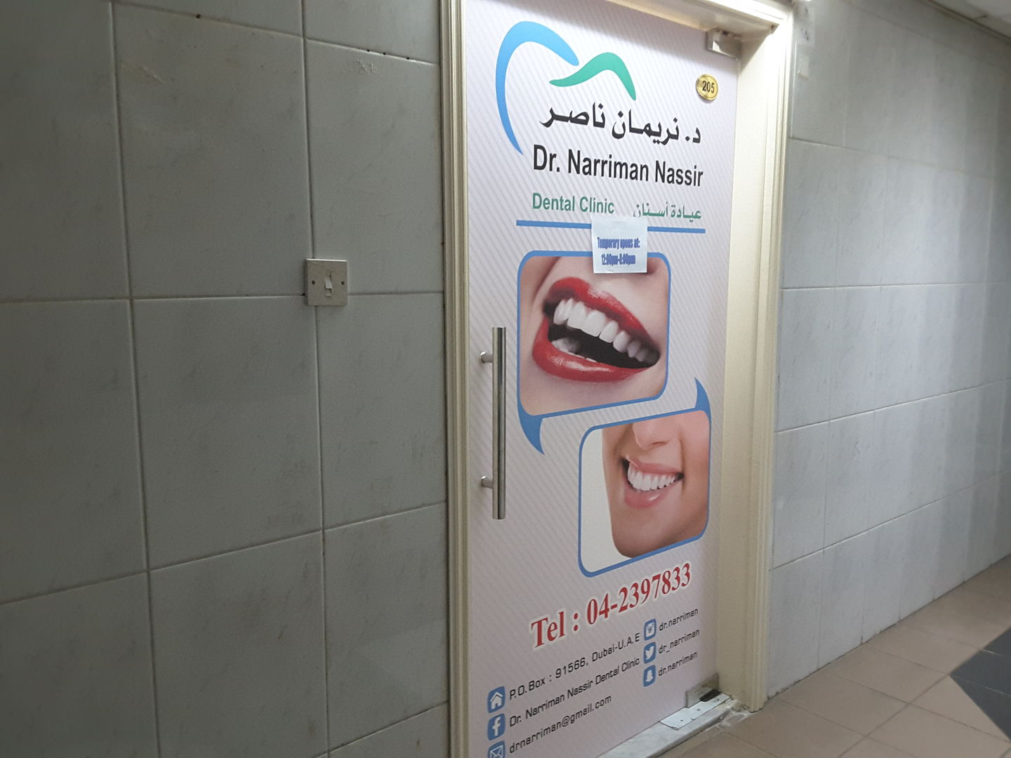 HiDubai-business-dr-narriman-nassir-dental-clinic-beauty-wellness-health-specialty-clinics-al-muraqqabat-dubai-2