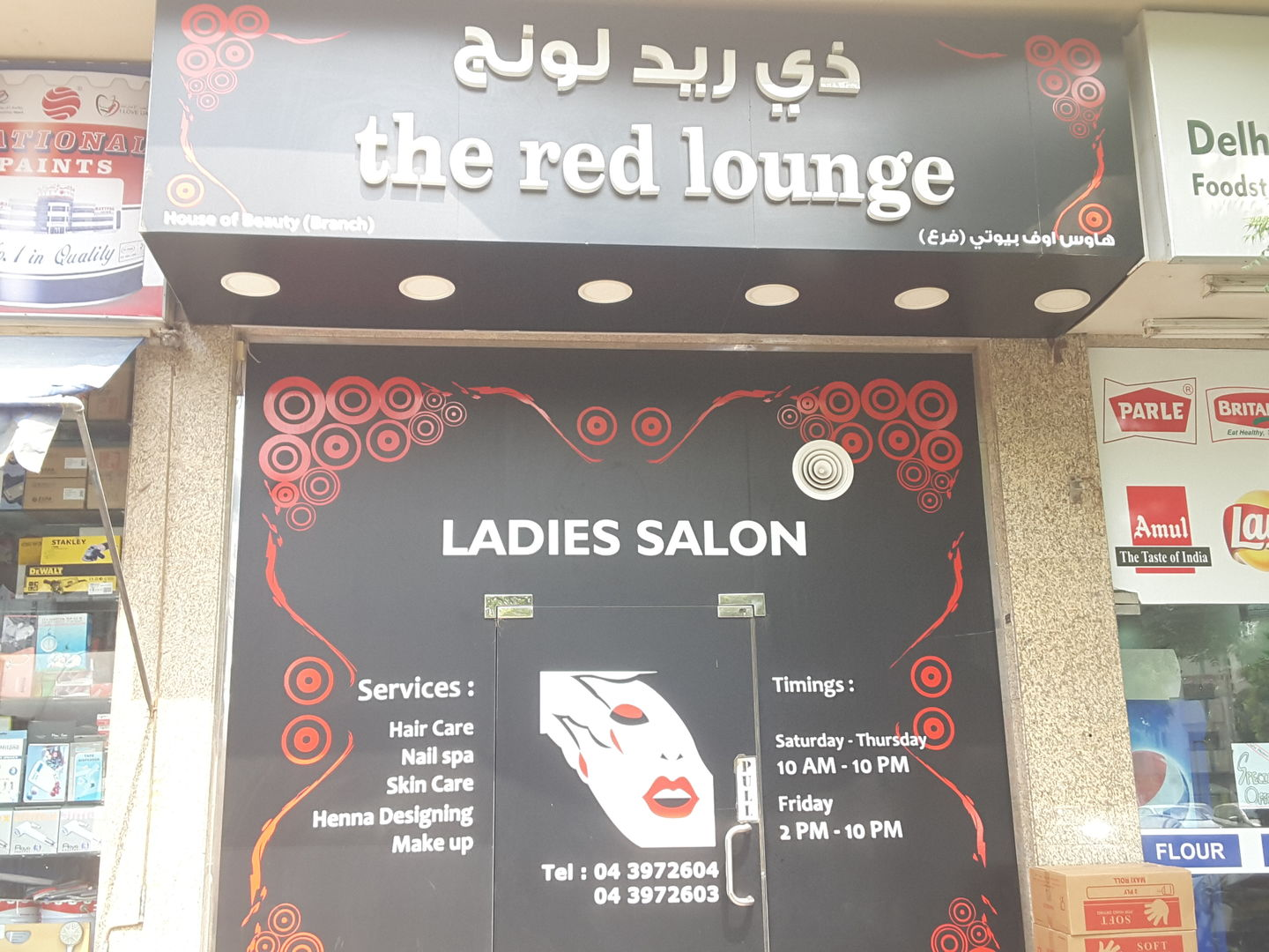 HiDubai-business-the-red-lounge-beauty-wellness-health-beauty-salons-al-karama-dubai-4