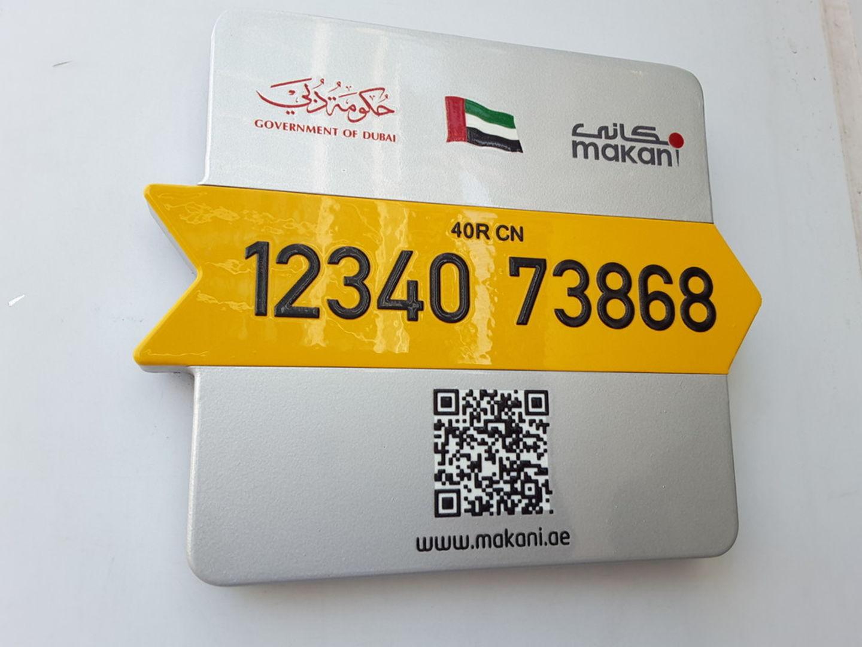 HiDubai-business-market-ways-arabia-company-b2b-services-it-services-jumeirah-lake-towers-al-thanyah-5-dubai-2