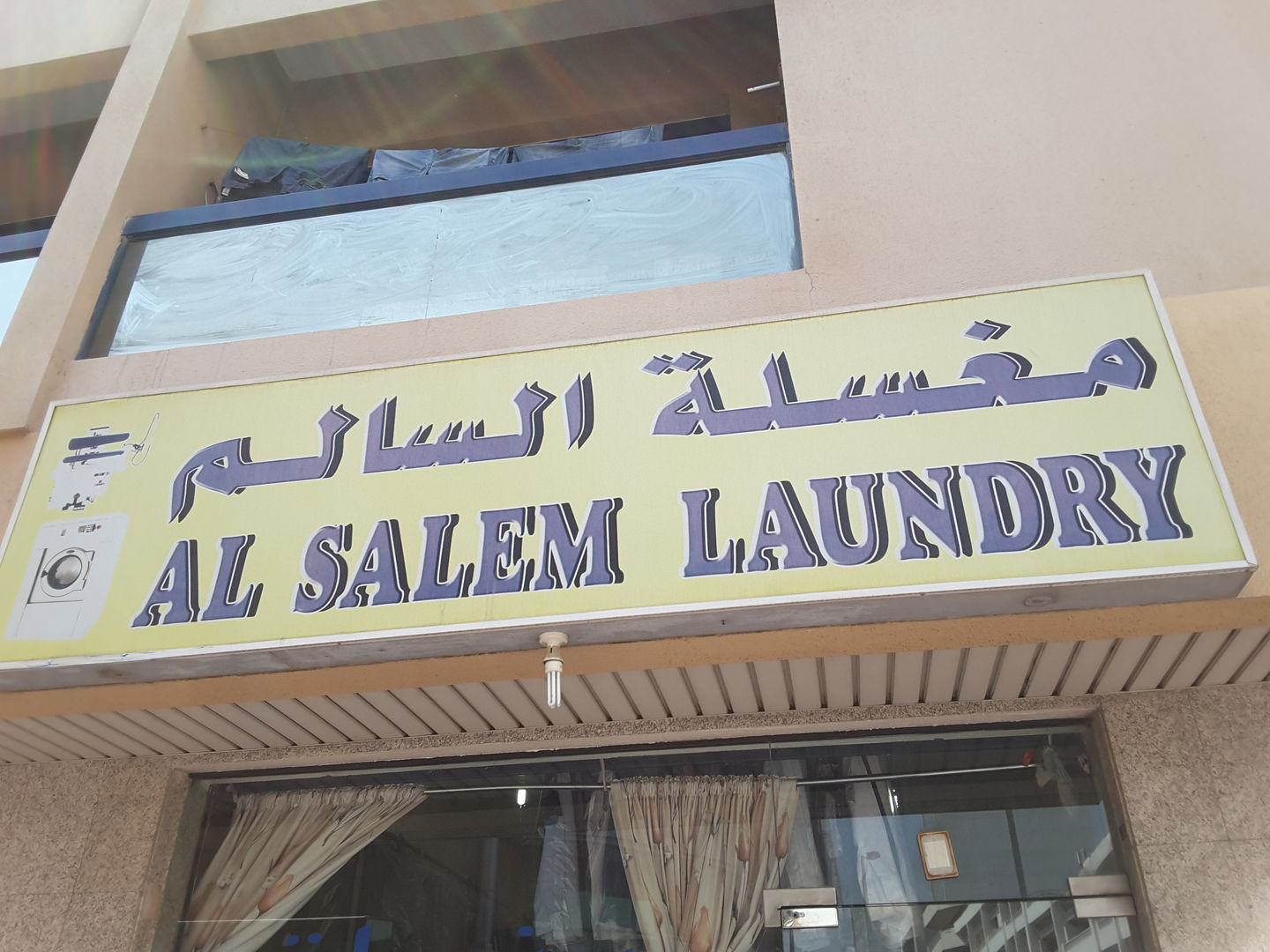 HiDubai-business-al-salem-laundry-home-laundry-al-karama-dubai-2