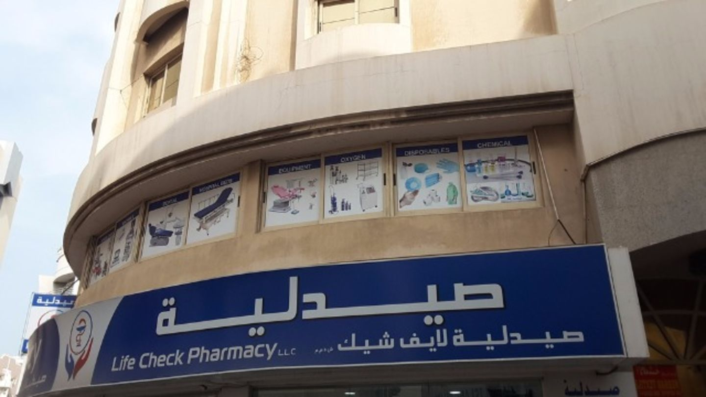 HiDubai-business-life-check-pharmacy-beauty-wellness-health-pharmacy-baniyas-square-dubai-2