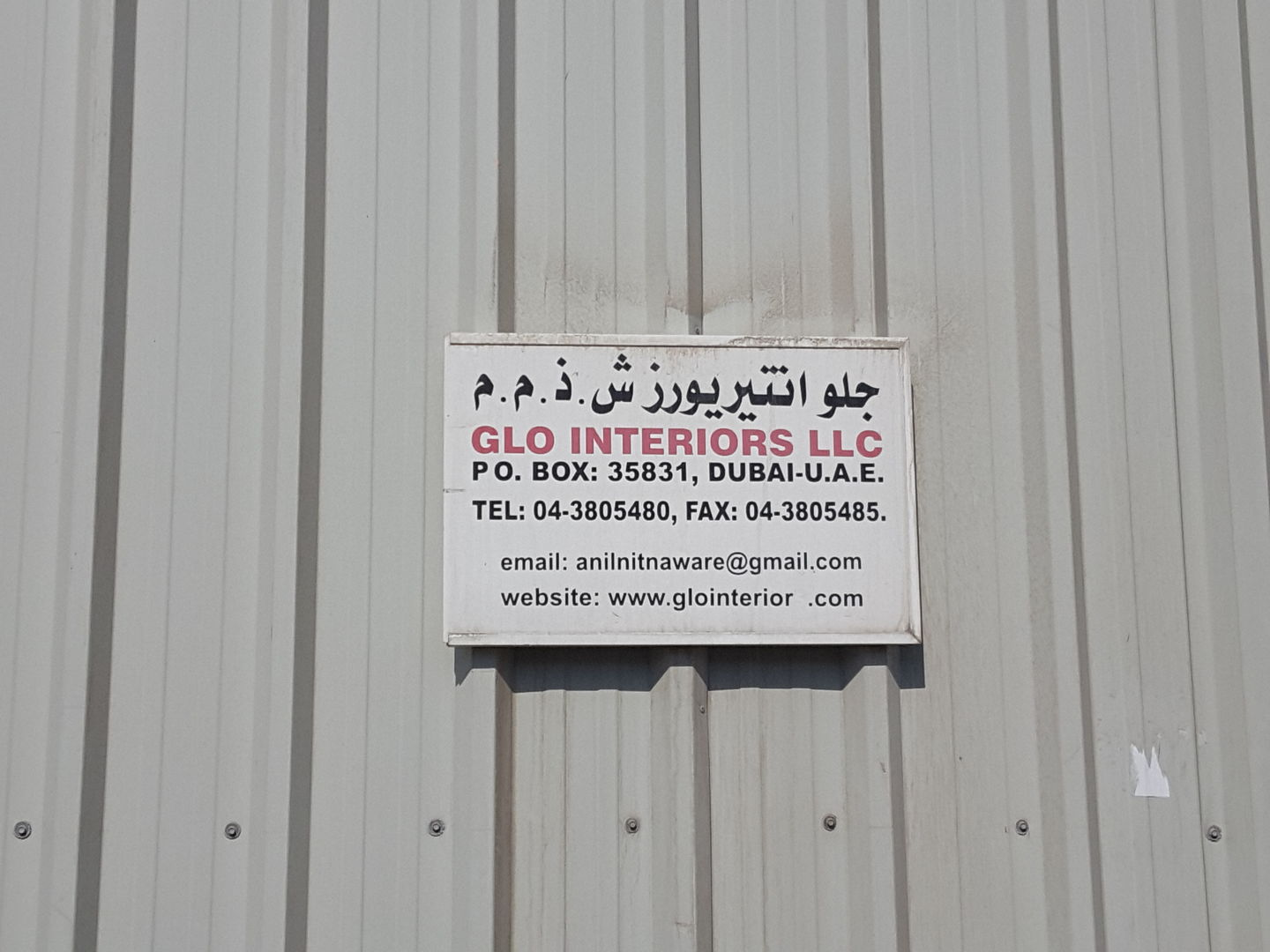 HiDubai-business-glo-interiors-b2b-services-office-furniture-plants-decor-al-quoz-industrial-1-dubai-2