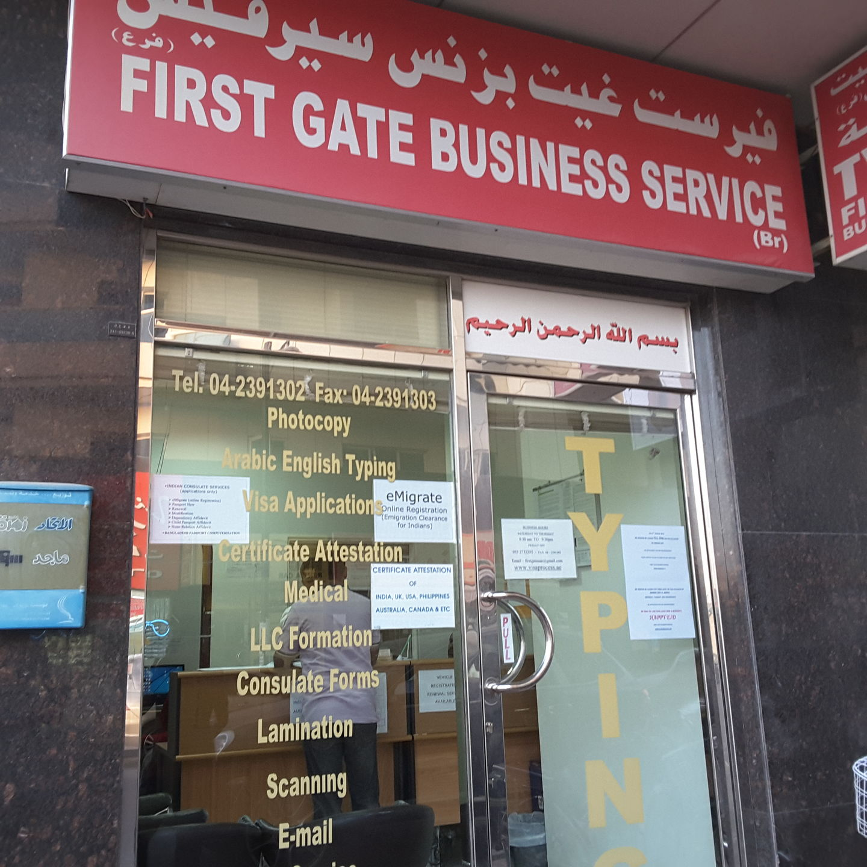HiDubai-business-first-gate-business-service-government-public-services-printing-typing-services-al-nahda-2-dubai-2