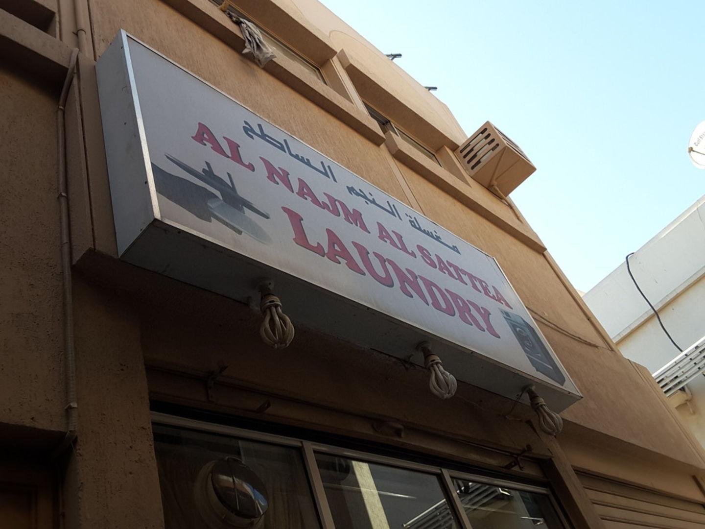 HiDubai-business-al-najm-al-sattea-laundry-home-laundry-meena-bazar-al-souq-al-kabeer-dubai-2