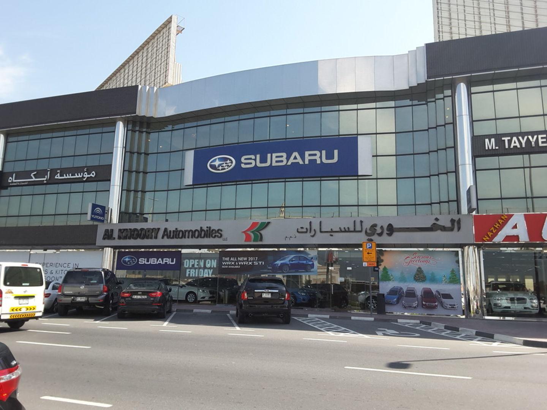 HiDubai-business-subaru-showroom-transport-vehicle-services-car-showrooms-service-centres-al-quoz-industrial-3-dubai-2