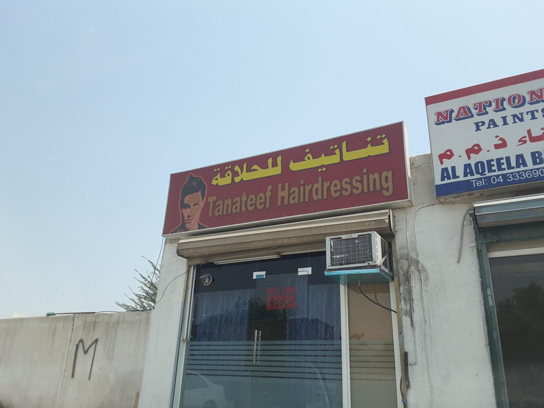 HiDubai-business-tanateef-hairdressing-beauty-wellness-health-beauty-salons-ras-al-khor-industrial-2-dubai-2