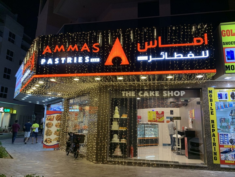 HiDubai-business-ammas-pastries-food-beverage-bakeries-desserts-sweets-al-karama-dubai-1