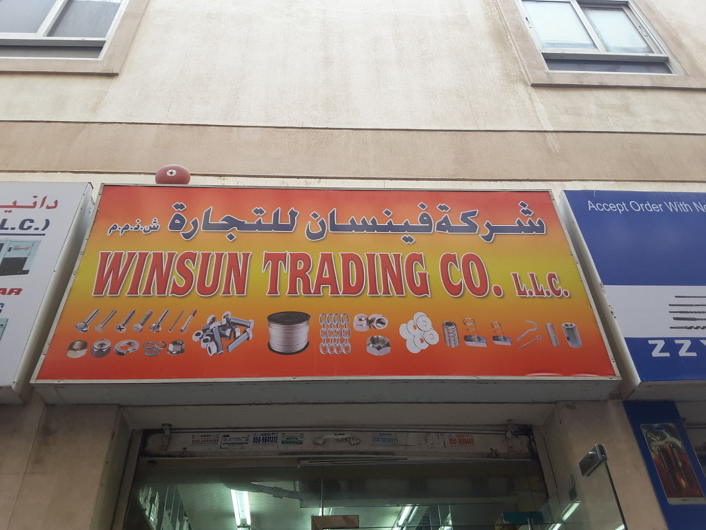 Walif-business-winsun-trading-co