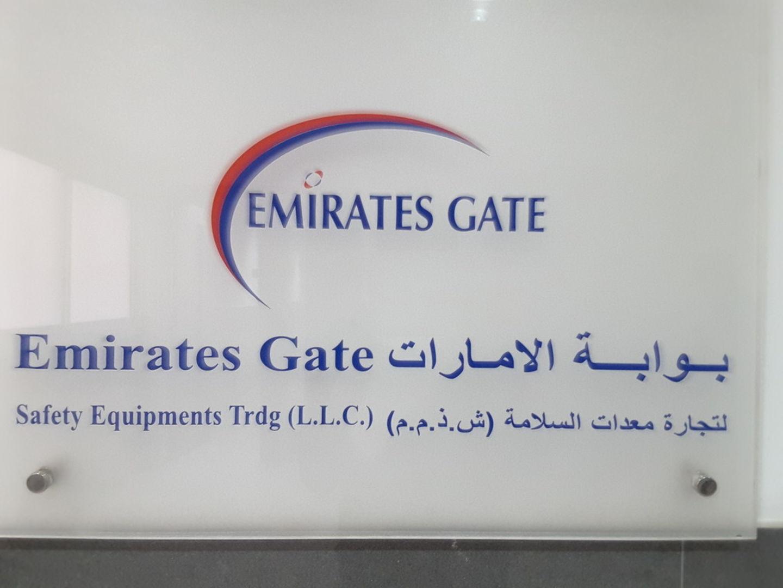HiDubai-business-emirates-gate-building-material-safety-equipments-trading-home-construction-renovation-materials-al-twar-1-dubai-2