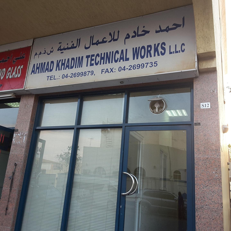 HiDubai-business-ahmad-khadim-technical-works-home-hardware-fittings-hor-al-anz-dubai-2