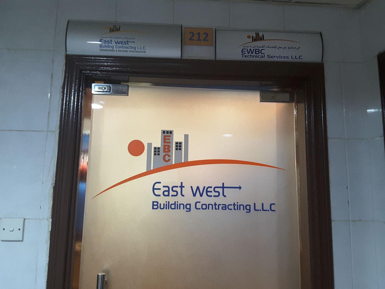HiDubai-business-ewbc-technical-services-construction-heavy-industries-construction-renovation-al-qusais-2-dubai-2