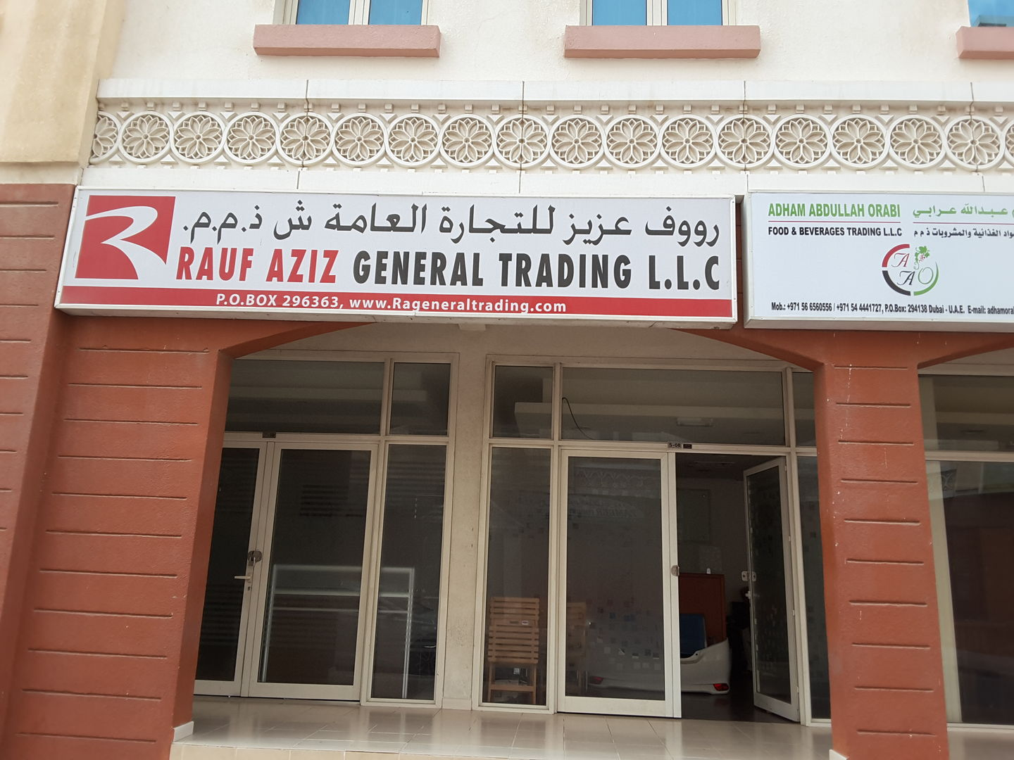 HiDubai-business-rauf-aziz-general-trading-b2b-services-distributors-wholesalers-international-city-warsan-1-dubai-2