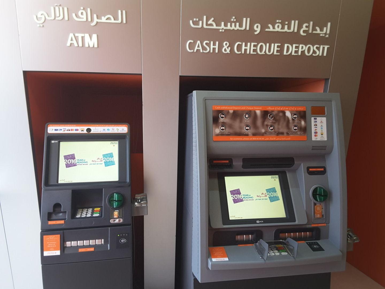 HiDubai-business-al-hilal-bank-atm-cdm-finance-legal-banks-atms-al-garhoud-dubai-2